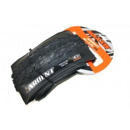 Външна гума Maxxis Ardent 29 x 2,25 EXO fold
