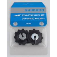 Ролки за дерайльор Shimano RD-M6000 SGS