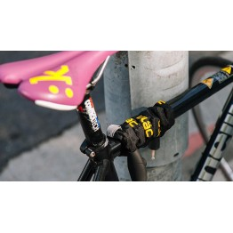 Велоключалка Ulac Supreme - верига 120 см. х 4 мм., с ключ