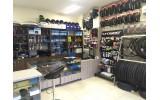 Магазин Пловдив, Кючук Париж